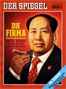 Der spiegel die firma nachrichten magazine for Der spiegel zeitung